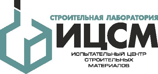 logo13 - О лаборатории